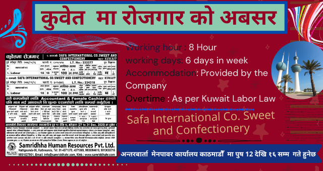 Jobs Vacancy from Kuwait for Nepali Male Female Candidates