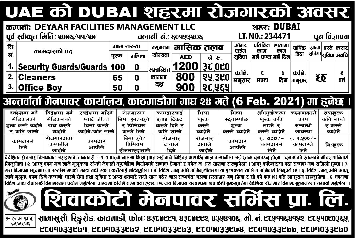 UAE Job Demand In Nepal