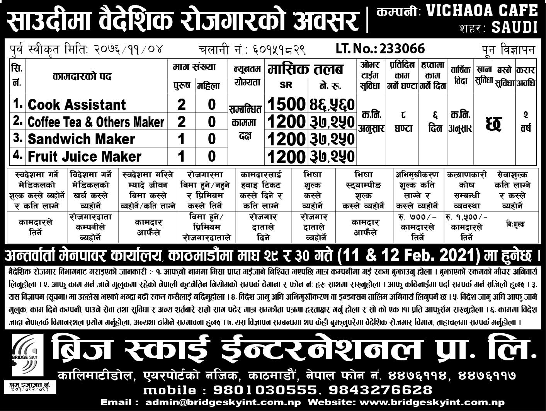 Saudi Job Demand In Nepal