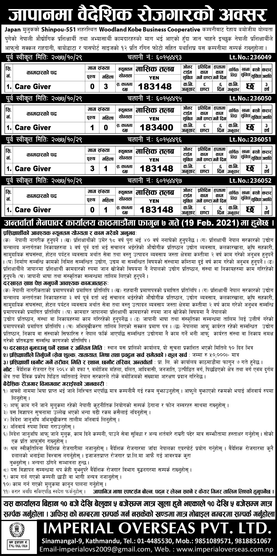 Japan Job Demand In Nepal