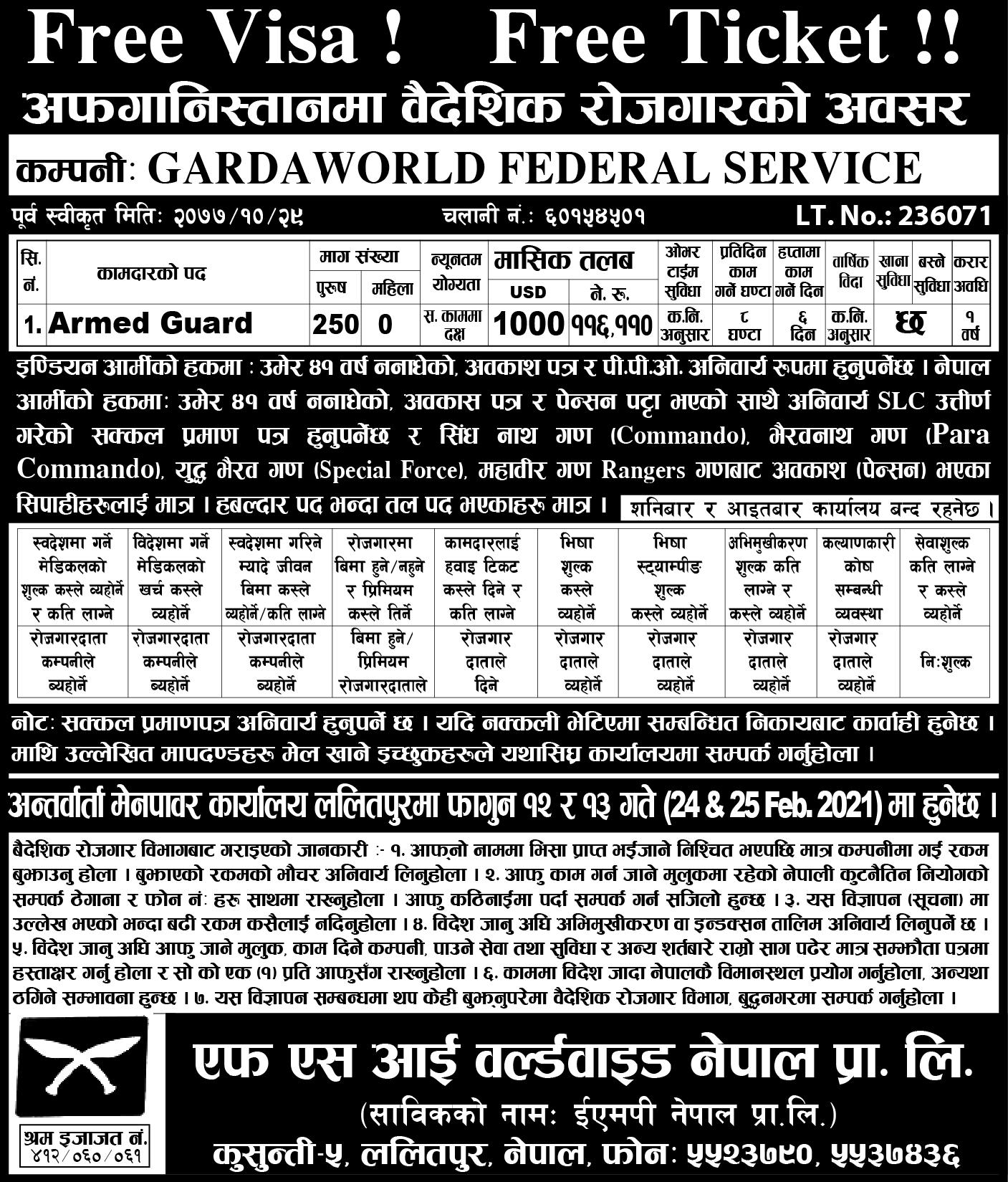 Afganistan Job Demand In Nepal