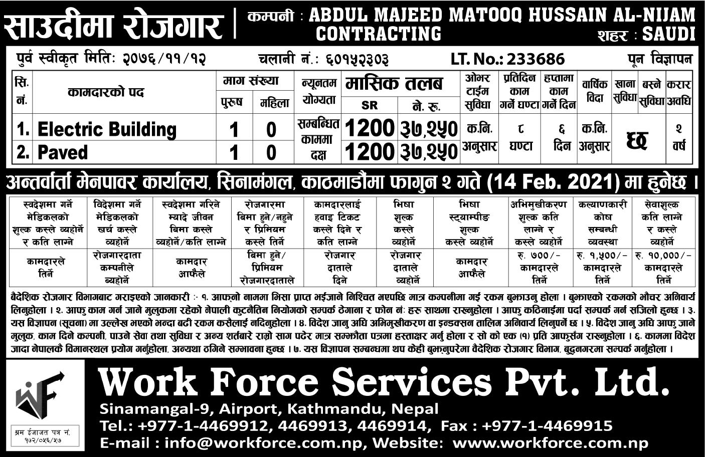 Saudi Arabia Job Demand In Nepal
