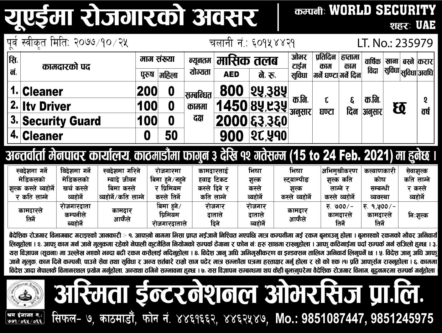 Dubai Job Demand In Nepal