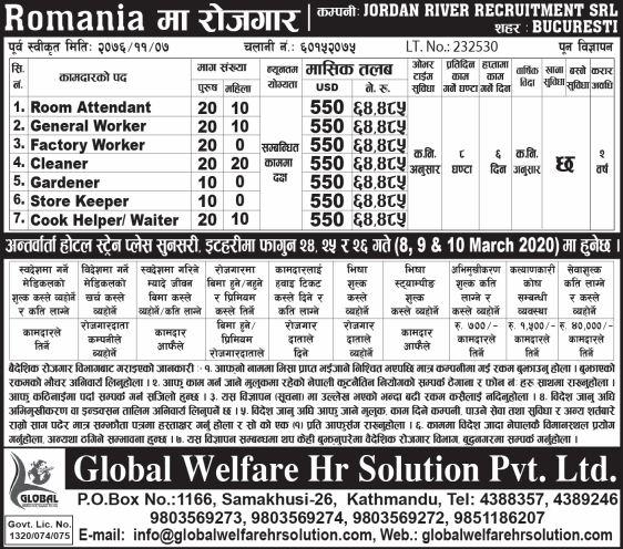 Romania Job Demand In Nepal