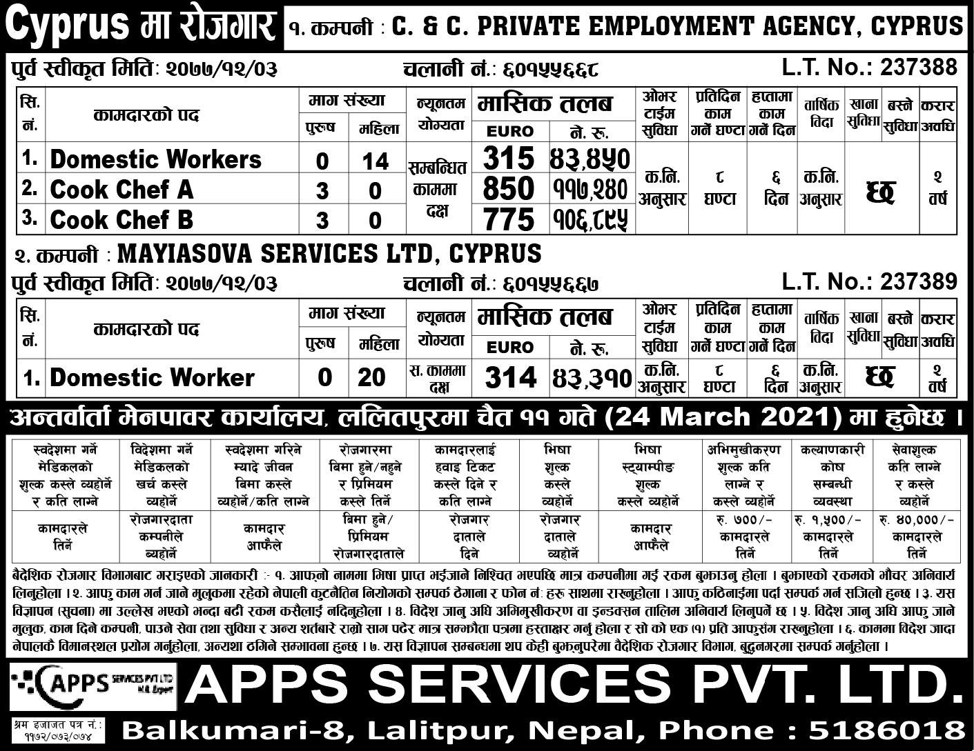 Cyprus job for Nepali