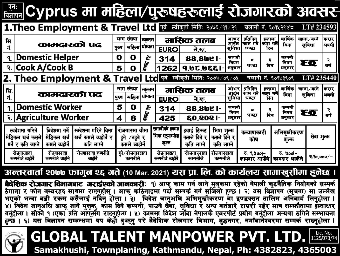 Cyprus Job demand in nepal