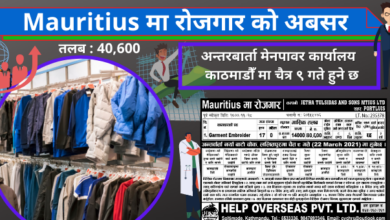 Jobs in Mauritius for Nepalese