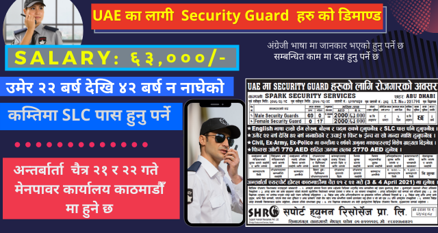 Security Guard Jobs in Abu Dhabi- 86 Demand with Free Service Charge